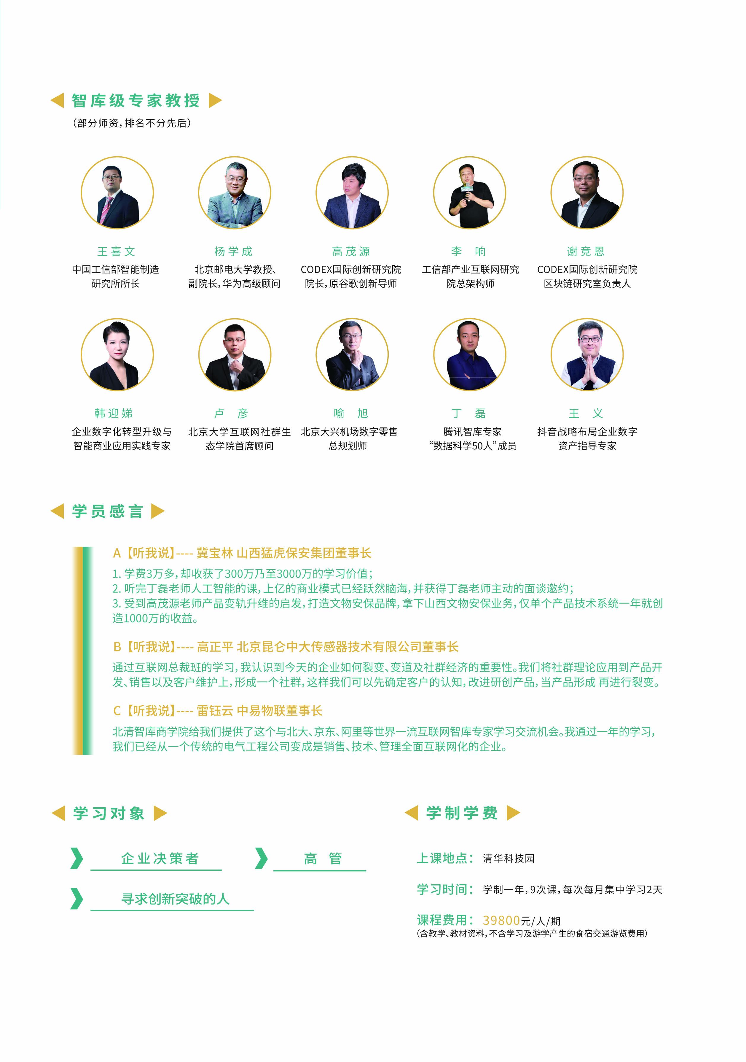 新讲义内页-2.jpg