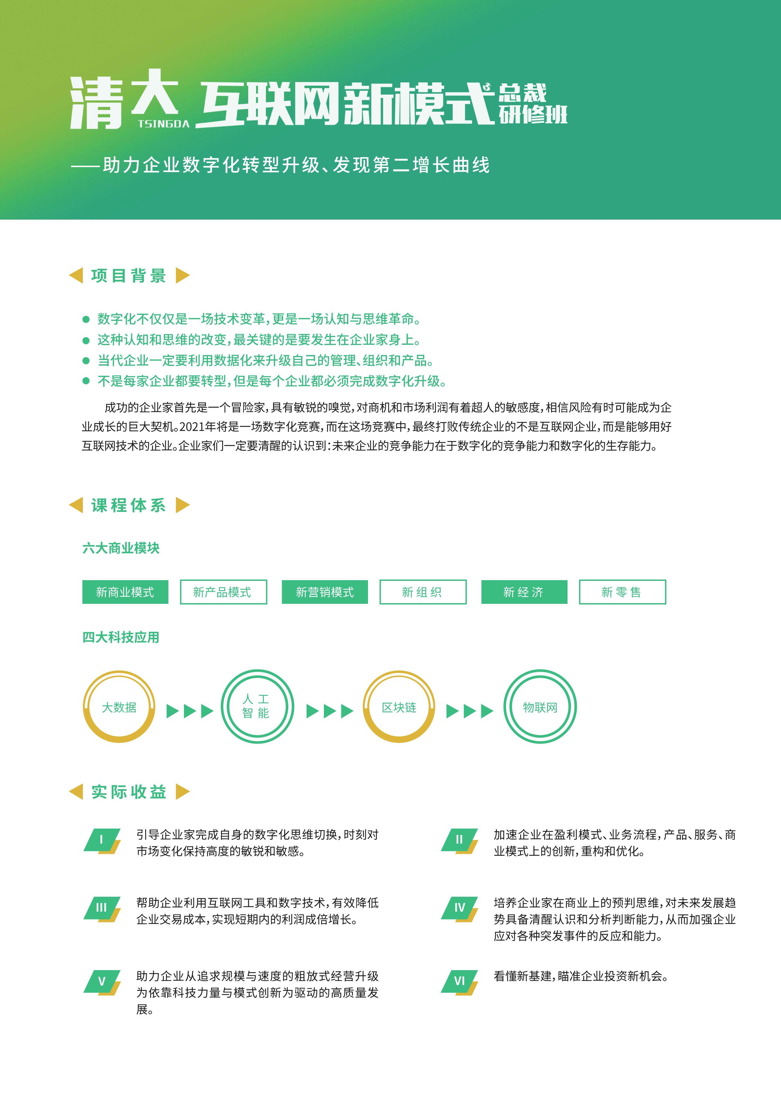 新讲义内页-1.jpg